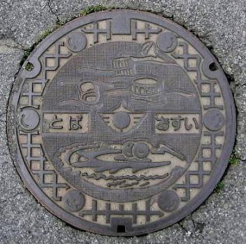 三重県鳥羽市resize4602