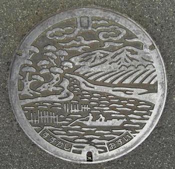 三重県鈴鹿市resize4601