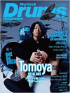 Rhythm & Drums magazine 2015年3月号