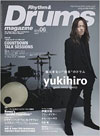 Rhythm & Drums magazine 2015年6月号