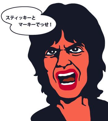 Mick Jagger caricature