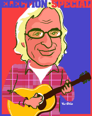 Ry Cooder caricature