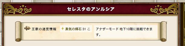 2014/12/20/少ない