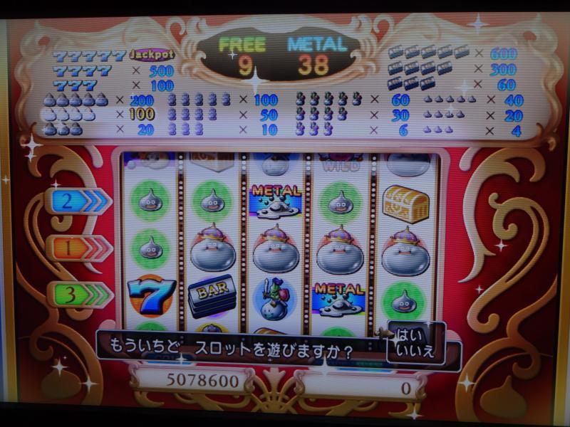 2015/01/14/500万枚