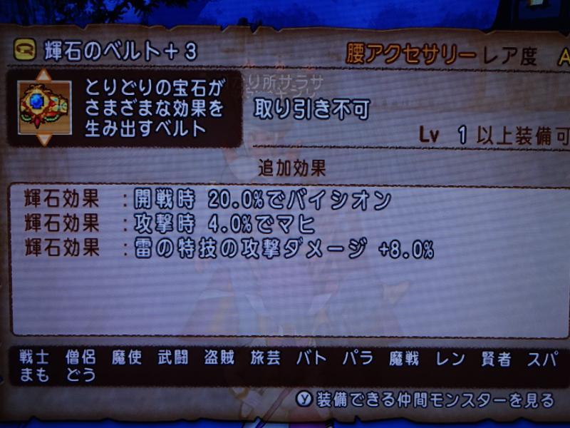 2014/12/28/タコ用(白目