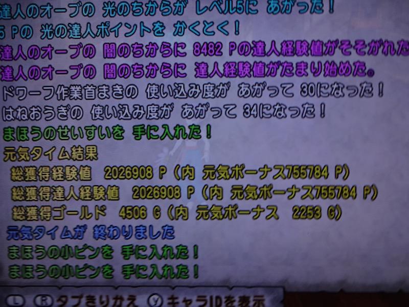 2015/04/30/うまいっすなぁ