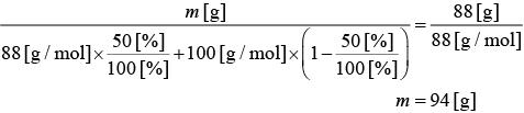 【平成27年度(2015年度)大学入試センター試験】化学・第5問・問3