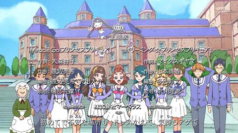 【Go!プリンセスプリキュア】第12回「きららとアイドル!あつ~いドーナッツバトル!」