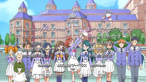 【Go!プリンセスプリキュア】第13回「冷たい音色…!黒きプリンセス現る!」