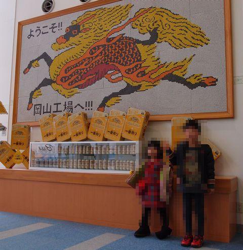 キリンビール工場②
