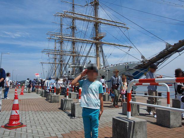 たまの港フェスティバル①
