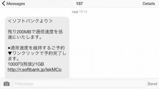 IMG_3819.jpg