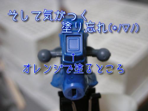 g20141220-01_20141220233750adc.jpg