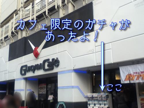 g20141221-02.jpg