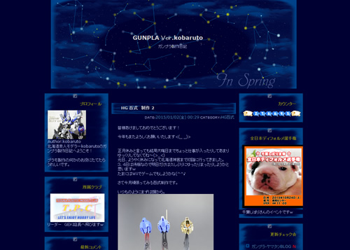g201501-01-09.jpg
