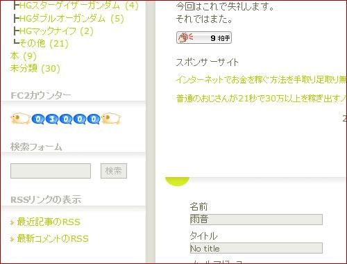 g20150419-01-04.jpg