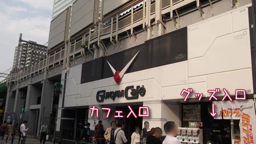 g20150427-01-06.jpg