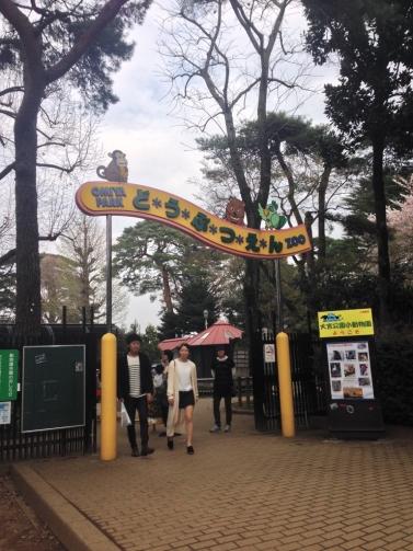 大宮公園のミニ動物園