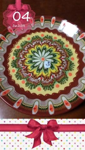 ブルガリアのお皿