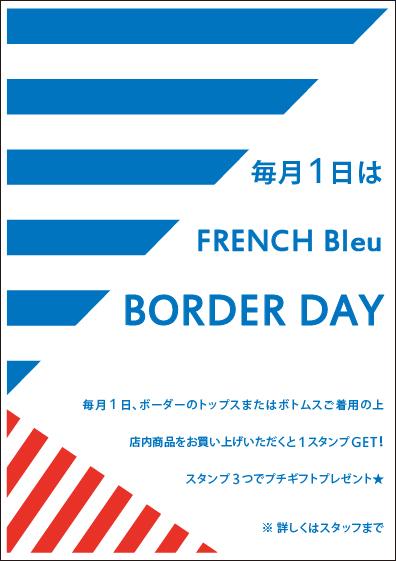 borderday2-blog.jpg