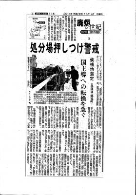 image-08.jpg