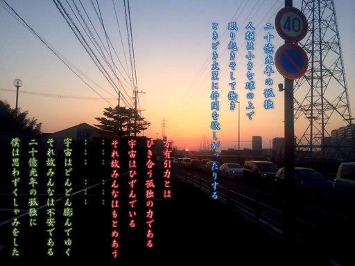 yu-hi-20oku.jpg