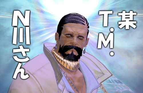 某 T.M.N川さん