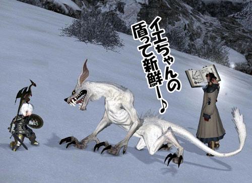 オオカミ狩り