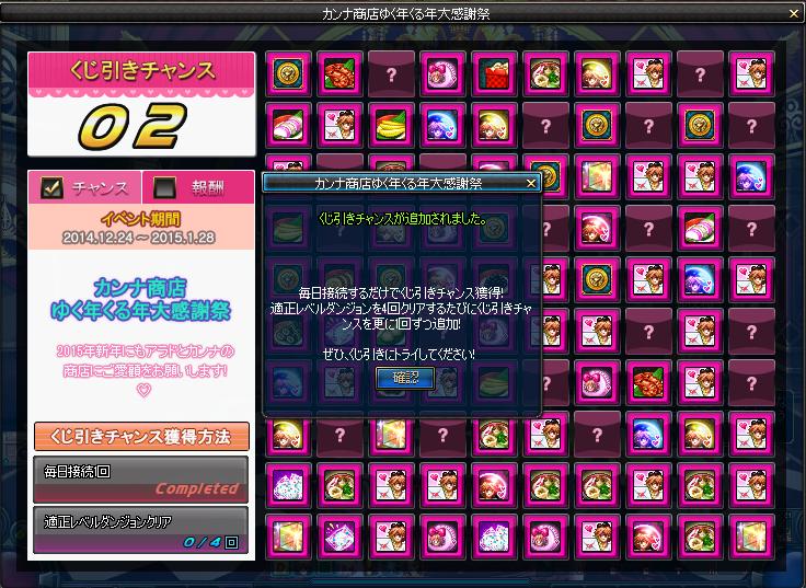 ScreenShot04691.png