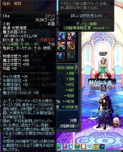 ScreenShot04764.png