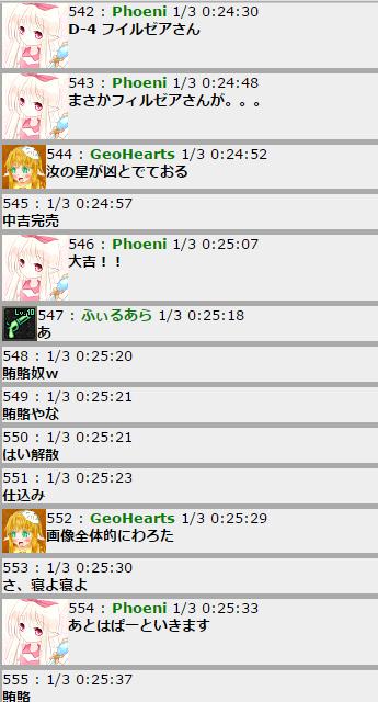 otoshidama2015_2.png