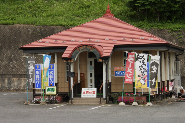 150607-takenami-02.jpg