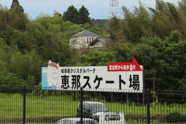 150607-takenami-07.jpg