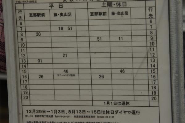 150607-takenami-11.jpg