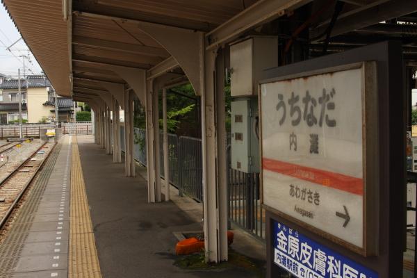 150620-hokute-02.jpg