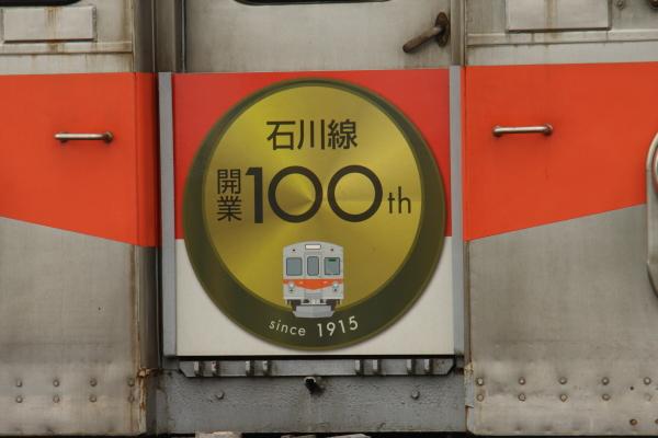 150620-hokute-23.jpg