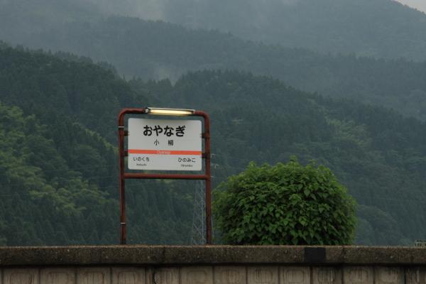 150620-hokute-37.jpg