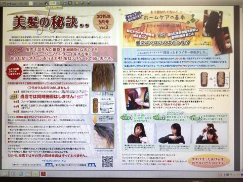 20150510211325c4c.jpg
