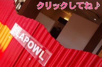 日本ブログ村 美容室