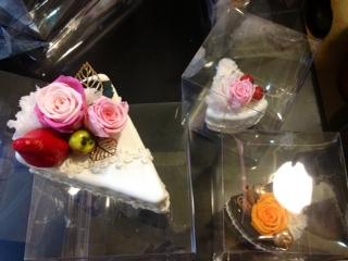 講習ケーキ3種