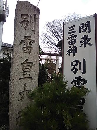 2015-01-26 103930