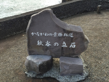 2015-04-15 145444