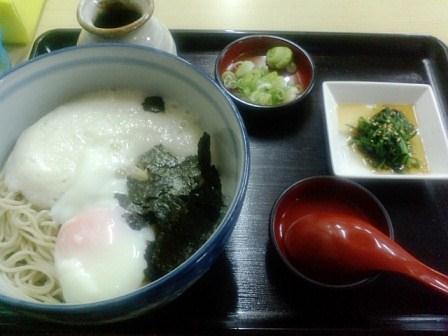 麺小町060302