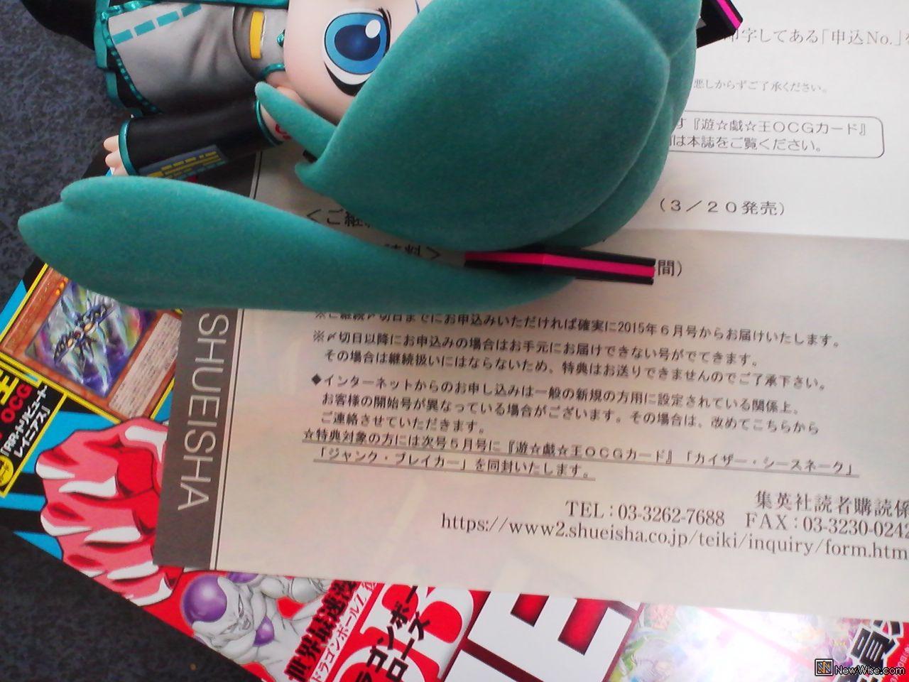 2_2015022013220570f.jpg