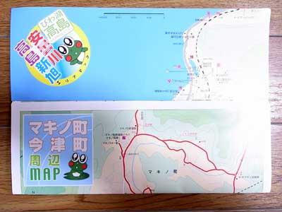 高島市周辺の観光マップ