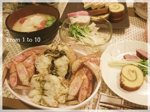 2015毛ガニ