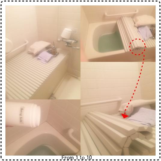 浴室読書③