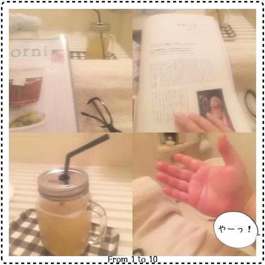 浴室読書④