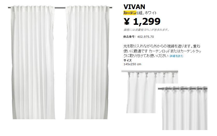 VIVIAN③