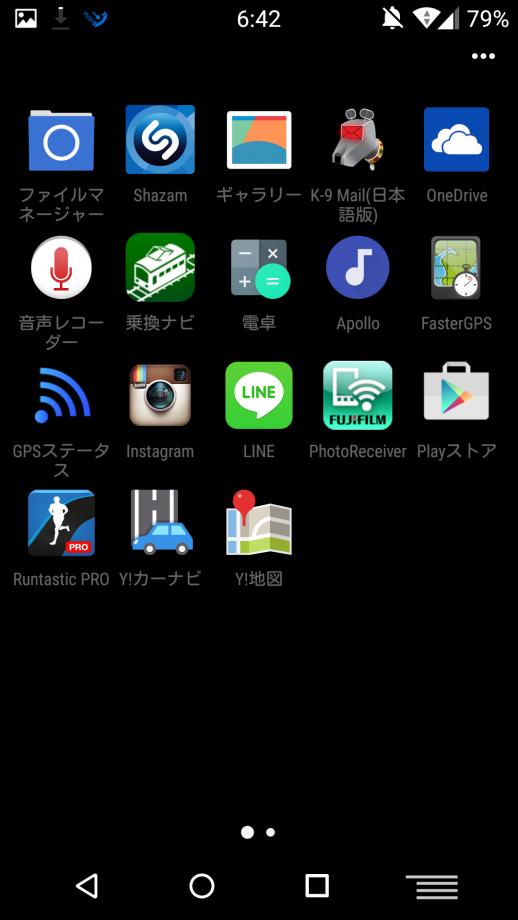 Screenshot_2015-03-26-18-42-55.png
